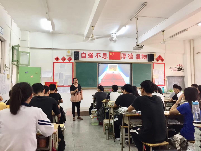 汕尾市兰艳菊名班主任工作室到海丰县林伟华中学交流研讨